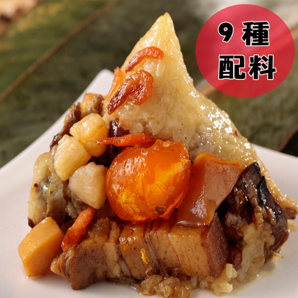 東港古早味干貝粽5粒組(180G/粒)
