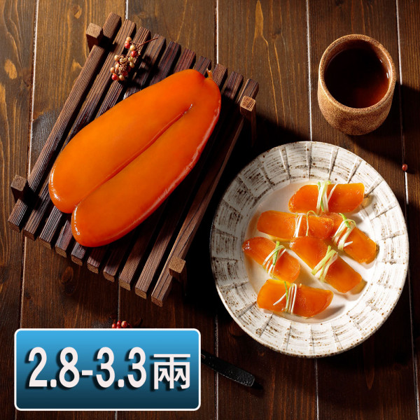 野生烏魚子禮盒1盒(2.8-3.3兩/2片/盒 附提袋x1)